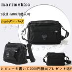 マリメッコ marimekko MY THINGS マイシングス ショルダーバッグ ROADIE ローディブラック バッグ 旅行 トラベル 定番 ユニセックス ギフト