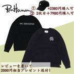 ロンハーマン Ron Herman x レイニングチャンプ REIGNING CHAMP Crew Neck Sweat Shirt スウェット パーカー レビューを書いて2000円相当プレゼント送付