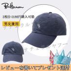 ロンハーマン Ron Herman RH HERRINGBONE CAP キャップ NAVY ネイビー 紺 265001316017 ヘッドウェア 新品 セット購入可能