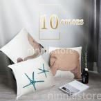 クッションカバー ソファー 抱き枕