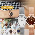 スカーゲン SKAGEN 腕時計 スチール レディース 456SGSG/456SRR1/456SRM/456SSS 456LRS/SKW2002/SKW2068/SKW2004 25MM/35MM 保証期間 1年間 ギフト