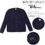 在庫処分 Ron Herman ロンハーマン×Barefoot Dreams ベアフットドリームス 上質別注パーカー SZMCC1079 Solid Pocket Cardigan カーディガン INDIGO メンズ