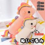 ピンク ぬいぐるみ 抱き枕 子供