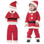 クリスマス サンタ カバーオール サイズ80~120cm帽子付き 子供 サンタクロース サンタ コスプレ赤ちゃん キッズ 衣装 ベビー服 男の子 女の子 仮装