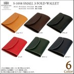 Whitehouse Cox(ホワイトハウスコックス)S1058 SMALL 3FOLD WALLET