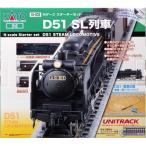 KATO Nゲージ 鉄道模型 10-032 スターターセット D51 SL列車