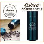 CBジャパン QAHWA(カフア) コーヒーボトル (420ml)ポートランド ブルー