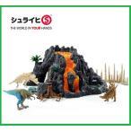 Schleich,シュライヒ,恐竜 大火山とティラノサウルス,恐竜ビッグセット,42305