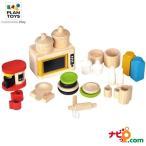 プラントイ PLANTOYS キッチン&テーブルウェアアクセサリー 9406 木のおもちゃ 知育玩具 ドールハウス 皿 調理器具 ごっこあそび ままごと ギフト 木製玩具