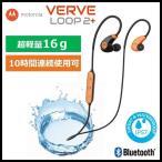 Motorola モトローラ ワイヤレスイヤホン bluetooth 防水 軽量