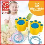 Hape(ハペ) 知育玩具 キャットウォーク(イエロー) E4013 Sand & Sun 砂遊び・雪遊び