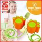 Hape(ハペ) 知育玩具 キャットウォーク(オレンジ) E4014 Sand & Sun 砂遊び・雪遊び