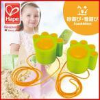 Hape(ハペ) 知育玩具 キャットウォーク(グリーン) E4015 Sand & Sun 砂遊び・雪遊び