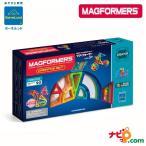 ボーネルンド マグ・フォーマー マグフォーマー MAGFORMERS クリエイティブセット 90ピース MF703004J 国内正規品 磁石 ブロック 知育玩具 おもちゃ マグネット
