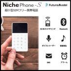 NichePhone-S �ۥ磻�� FutureModel �ե塼���㡼��ǥ� MOB-N17-01-WH SIM�ե�������á�3G Wi-Fi�ƥ���� Bluetooth 4.0LE