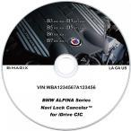 ALPINA(BMW アルピナ)カーナビ・テレビアンロックソフト B5シリーズ - 29,900 円