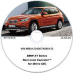 BMW カーナビ・テレビアンロックソフト X1シリーズ