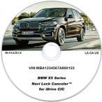 BMW カーナビ・テレビアンロックソフト X5シリーズ
