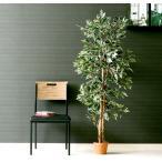 観葉植物 フェイクグリーン 造花 大型 人工観葉植物 インテリア グリーン フェイク おしゃれ 室内 鉢 植木鉢 木 お祝い