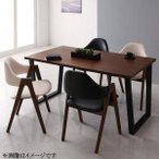 ダイニング テーブル セット 4人用 椅子 ダイニングテーブル おしゃれ 安い 北欧 食卓 ( 5点(机+チェア4脚)幅120 )