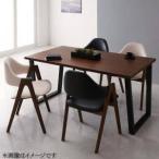 ダイニング テーブル セット 4人用 椅子 ダイニングテーブル おしゃれ 安い 北欧 食卓 ( 5点(机+チェア4脚)幅150 )