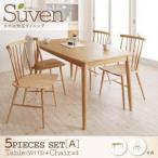 ダイニング テーブル セット 4人用 椅子 ダイニングテーブル おしゃれ 安い 北欧 食卓 ( 5点(机+チェア4脚)幅115 )