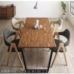 ダイニング テーブル セット 4人用 椅子 ダイニングテーブル おしゃれ 安い 北欧 食卓 ( 5点(机+チェア4脚)NA幅120 )