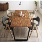 ダイニング テーブル セット 4人用 椅子 ダイニングテーブル おしゃれ 安い 北欧 食卓 ( 5点(机+チェア4脚)NA幅150 )