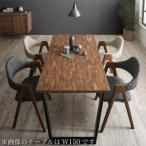 ダイニング テーブル セット 4人用 椅子 ダイニングテーブル おしゃれ 安い 北欧 食卓 ( 5点(机+チェア4脚)WBR幅120 )