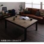 コタツこたつテーブルセンターテーブルローテーブルおしゃれ安い北欧木製リビングテーブルアジアン(こたつテーブル単品長方形(75×105cm)