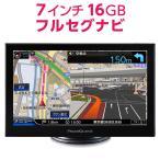 7インチ16GBフルセグ 地デジポータブルナビ ゼンリン地図データ搭載 VICS渋滞対応 みちびき対応 RoadQuestポータブルナビRQ-A719PVF