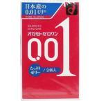 オカモトゼロワン コンドーム たっぷりゼリー 3個入×2個セット  送料無料 ゆうパケットで発送(ゆうパック並みの配送スピード)
