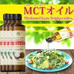 仙台勝山館 MCTオイル360g×4本 送料無料