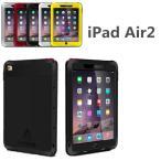 ショッピングAIR iPad Air2 ケース/iPad air2 カバー/アイパッドケース/アイパッドカバー/アイパッド エア2耐衝撃・防汚・防塵・防滴・防振