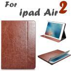 ショッピングAIR iPad Air2 ケース オシャレ アイパッドケース 手帳型アイパッド エア2カバー スダント機能 air2ケースiPad air2保護ケース かわいい アイパッドカバー シンプル