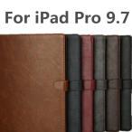 ショッピングAIR iPad Air ケース/iPad air カバー/air カバー/アイパッド エア カバー/エア カバー/アイパッドケース/iPad Air ケース /エア ケース/アイパッド エア ケース