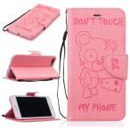 ショッピングくま ストラップ iPhone6/6s/6 Plus/6s Plusケース手帳型 おしゃれ 熊 くま クマ ストラップ かわいい カバー レザー スマホケース カバー