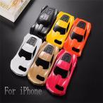 iphone7ケース カワイイ 車型 iphone7 Plusケース 大人気 PC iphone6/6s Plusカバー ハードケース 個性 おしゃれ スポーツカー アイフォンケース スマホケース