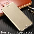 ショッピングxperia xz 手帳型ケース Xperia XZ 手帳型ケース/カバー SO-01J/SOV34/601SOケース Xperia XZケース レザーケース 携帯ケース 保護ケース ソニーケース スタンド機能付き スマホケース