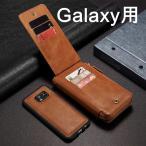 ショッピングGALAXY Galaxy S7edge S7 S5 携帯ケース お財布 分離式 取り外し可能 レザーケース 手帳型 革製 Galaxyケース カード収納 ギャラクシーケース 小物入れ 収納ケース