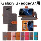 ショッピングGALAXY Galaxy S7edge S7ケース 携帯ケース カード収納 横開き 手帳型 スタンド機能付き スマホケース 花柄 エレガント Galaxyケース おしゃれ レザーケース
