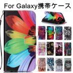 ショッピングgalaxy s7 edge ケース Galaxy S7 edge S7 S6 edge S5 手帳型ケース 横開き 携帯ケース レザーケース おしゃれ カード収納 レザー Galaxy スマホケース 花柄 フクロウ スタンド機能
