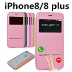 iPhone8/iPhone8 Plus スマホケース 携帯ケース ソフトケース スタンド機能 横開き スマホケース iPhone8 アイフォン8ケース 窓付き 手帳型 レザー 透明