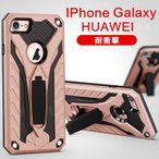iPhone7/iPhone7 Plus 6/6s plus 5/5s/SE Galaxy S7edge S8 HUAWEI P8 lite P9 lite 耐衝撃 背面ケース iPhone Galaxy HUAWEI スタンド機能 携帯ケース