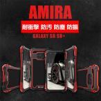 アルミバンパーケース Galaxy S8 S8 Plusメタルケース 防振 防塵 耐衝撃  最強 頑丈 強靭タフケース カーボンファイバー ギャラクシーS8  バックパネル付き