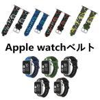 Apple watchベルト バンド 交換簡単 アップルウォッチ38mm 42mm 可愛い シリコンベルト Series 3 Series 2 Series1 かっこいい スポーツ風 通気性 ランニング用