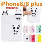 iPhone X iPhone8 iPhone8 Plusケース Galaxy S8 Galaxy S8+ ケース HuaWei ケース 3D 花柄 パンダ バナナ イチゴ アイスクリーム ソフト かわいい おしゃれ