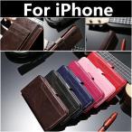 iPhonex iPhone8 iPhone8 plus iPhone7 iPhone7 plus 6/6s plus 5/5s/SE 手帳型 スマホケース 横開き カード収納 アイフォンケース スタンド機能 ストラップ