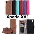 XperiaXZ1 ケース カバー 手帳型 カラフル PU レザー 耐衝撃 スタンド スマホケース SO-01K SOV36 耐衝撃 送料無料 携帯ケース Xperia XZ1 横開き カード収納