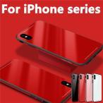 iPhoneXケース アルミバンパー おしゃれ 合金 TPU メタル iPhone8 iPhone 8 Plus iPhone7 iPhone6 耐衝撃 金属フレーム+強化ガラス 背面パネル アイフォン